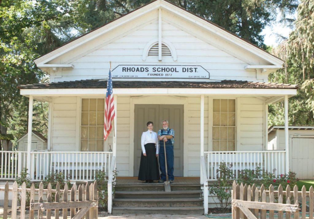 Rhoads Schoolhouse